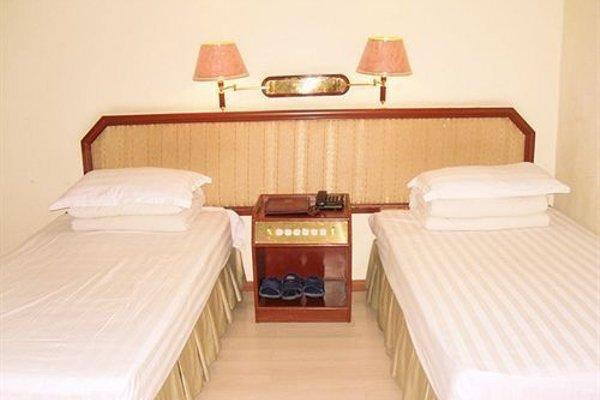 Beijing Homekey Hotel - 50