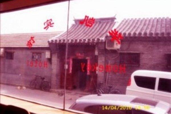 Beijing Homekey Hotel - 11