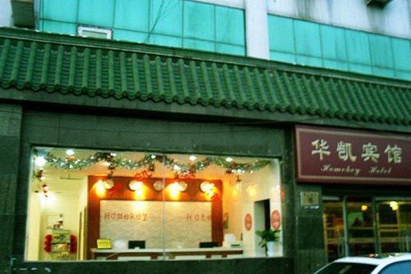 Beijing Homekey Hotel - 12