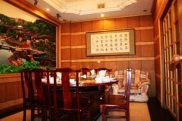 Beijing Homekey Hotel - 13