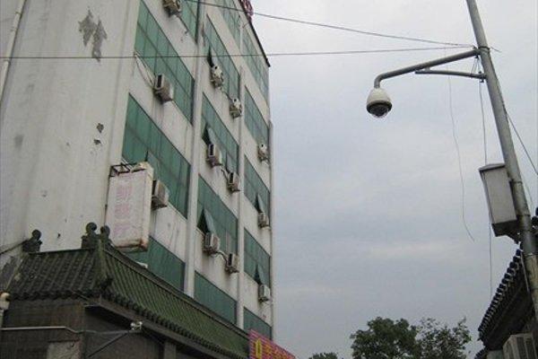 Beijing Homekey Hotel - 21