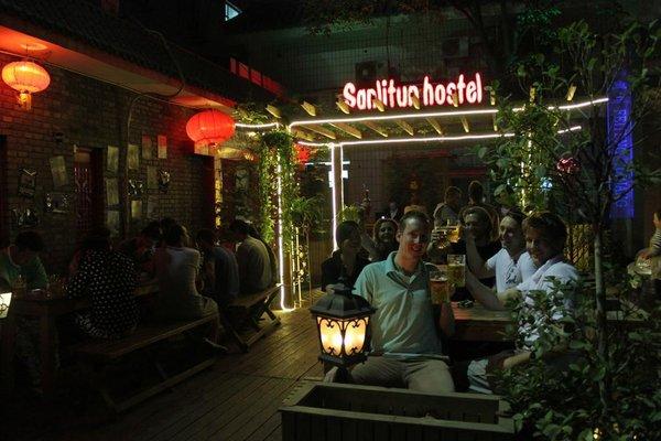 Beijing Sanlitun Hostel - 17