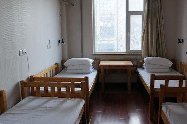 Beijing Sanlitun Hostel - 5