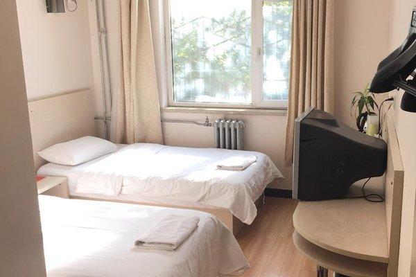 Beijing Sanlitun Hostel - 6