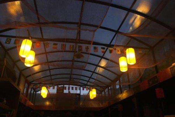 Beijing Yue Bin Ge Courtyard Hotel - 16
