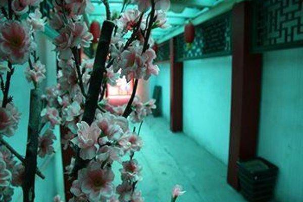 Beijing Yue Bin Ge Courtyard Hotel - 18