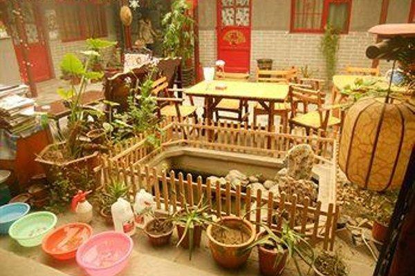 Beijing Yue Bin Ge Courtyard Hotel - 19