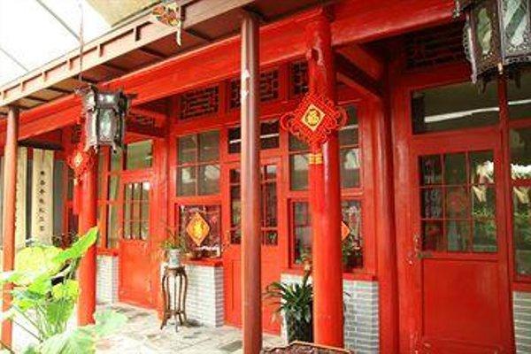 Beijing Yue Bin Ge Courtyard Hotel - 20