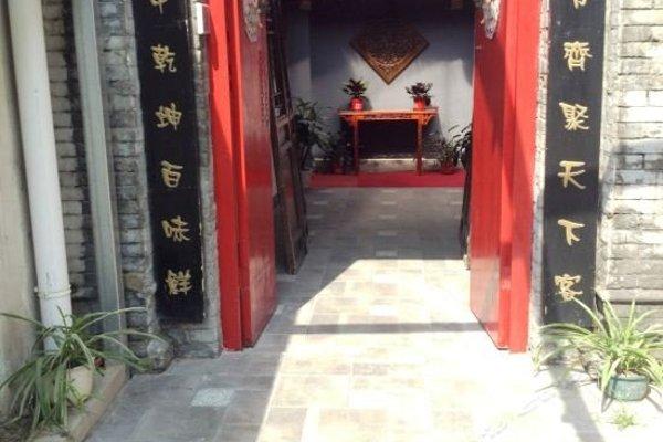 Beijing Yue Bin Ge Courtyard Hotel - 23