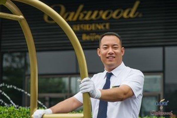Oakwood Residence Beijing - фото 21