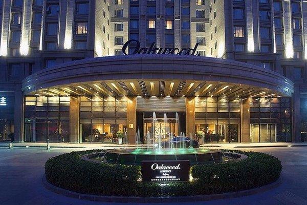 Oakwood Residence Beijing - фото 23