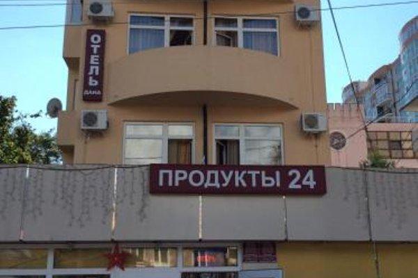Мини-Отель Дана - фото 23