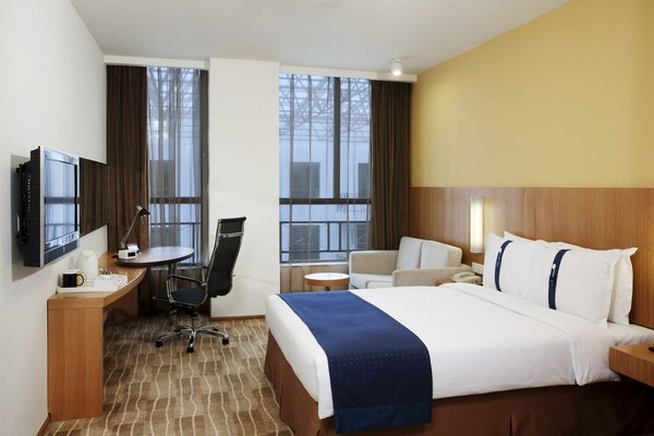 Holiday Inn Express Beijing Minzuyuan - фото 31