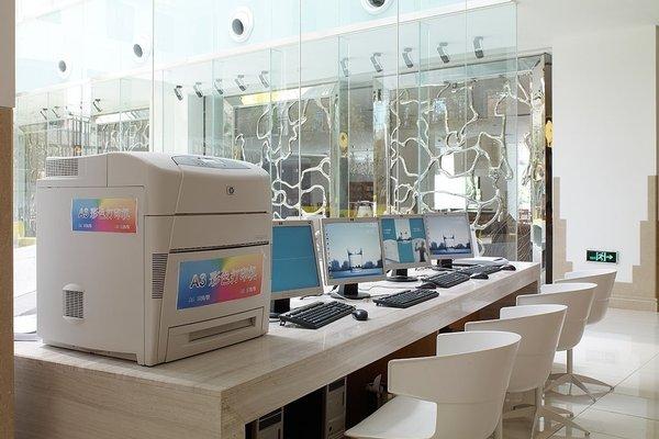 Holiday Inn Express Beijing Minzuyuan - фото 10