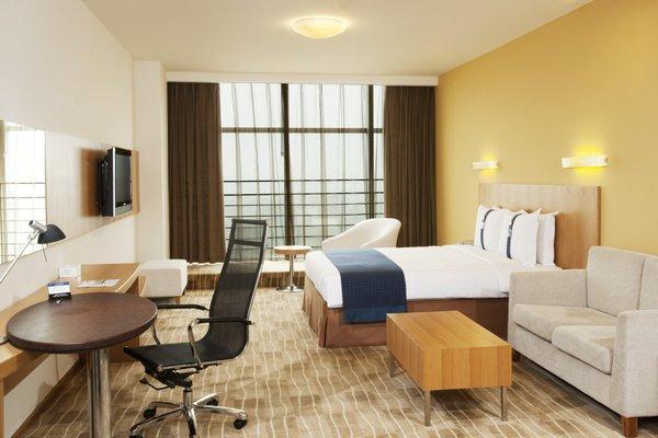 Holiday Inn Express Beijing Minzuyuan - фото 3