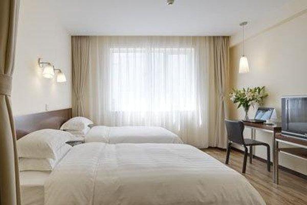 Sunjoy Hotel - 50