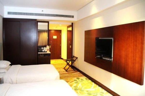 Days Hotel Beijing New Exhibition Centre - 3