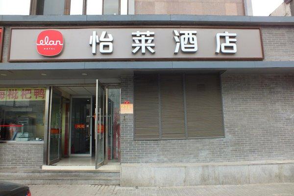 Beijing Fuxing Holiday Hotel - фото 18
