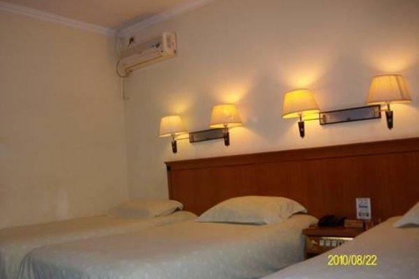 Beijing Fuxing Holiday Hotel - фото 6