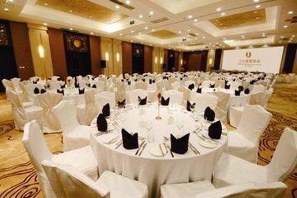 Grand Gongda Jianguo Hotel - 12