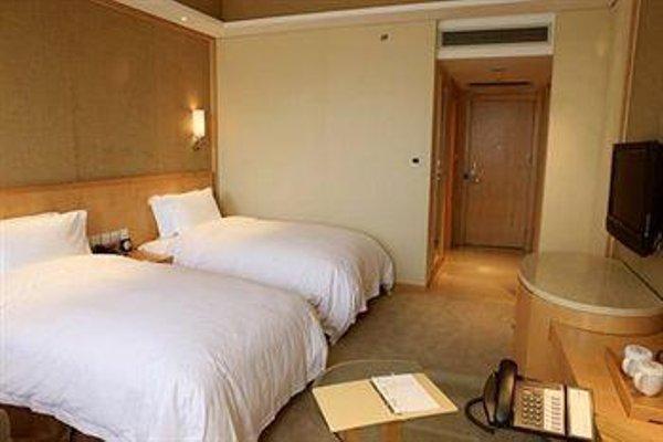 Grand Gongda Jianguo Hotel - 3