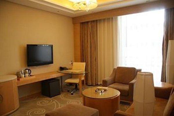 Grand Gongda Jianguo Hotel - 5