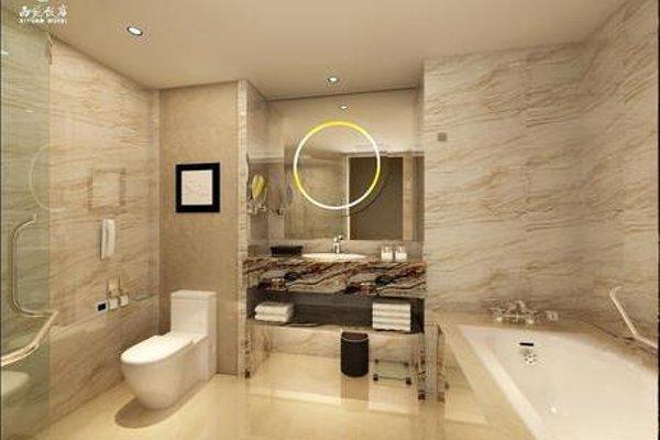 Xiyuan Hotel - фото 7