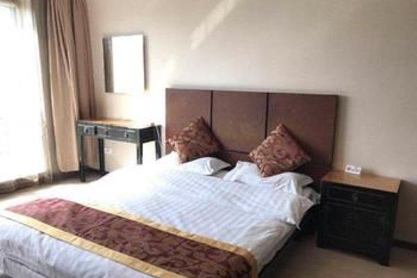 Fulton Hotel Beijing - фото 31