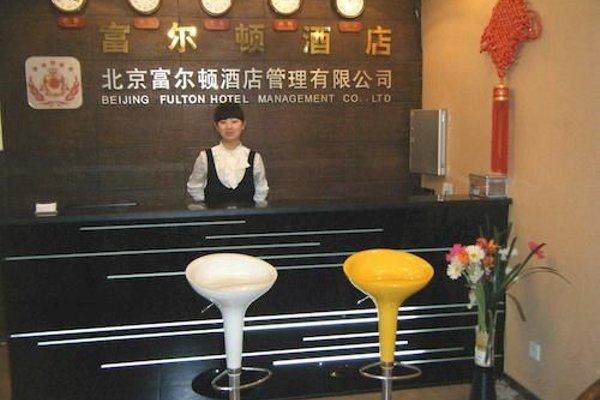 Fulton Hotel Beijing - фото 16
