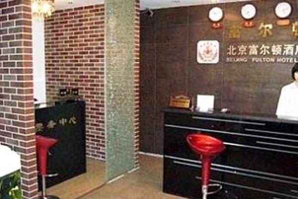 Fulton Hotel Beijing - фото 17