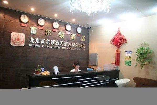 Fulton Hotel Beijing - фото 18