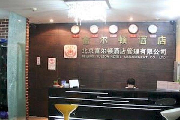 Fulton Hotel Beijing - фото 19