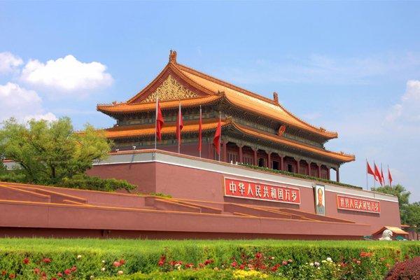 Fulton Hotel Beijing - фото 23