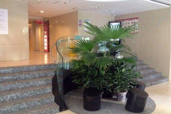 Fulton Hotel Beijing - фото 8