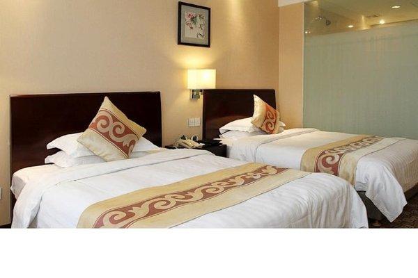 Jingtailong International Hotel - 50