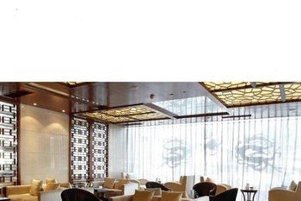 Jingtailong International Hotel - 19