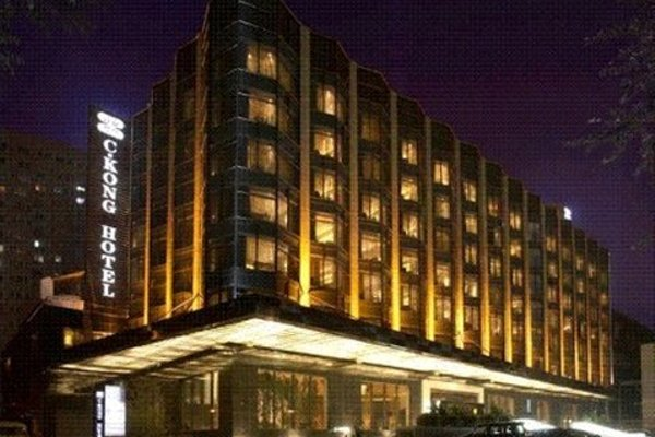 C.Kong Hotel - 23