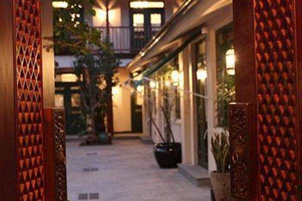 Jingshan Garden Hotel Beijing - фото 14