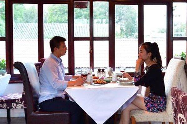 Jingshan Garden Hotel Beijing - фото 7