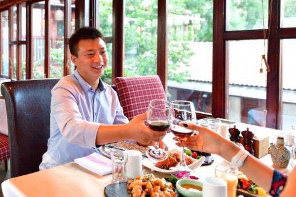 Jingshan Garden Hotel Beijing - фото 8