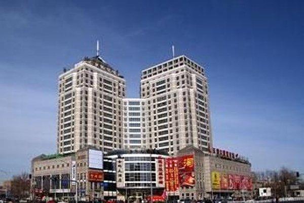 Jinma Hotel Beijing - 23