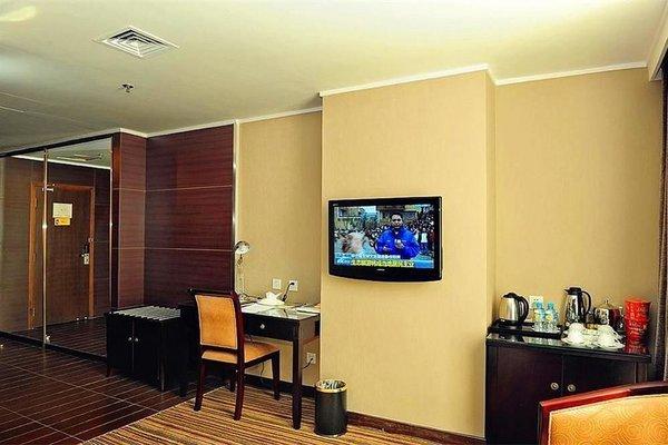 Jinma Hotel Beijing - 6