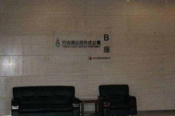 YIBA APARTMENT - BEIJING - 7