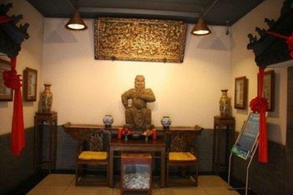 Beijing Wang Fu Jing Jade Hotel - фото 11