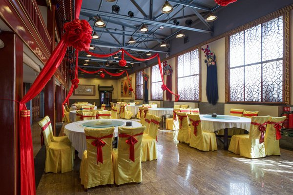 Beijing Wang Fu Jing Jade Hotel - фото 12
