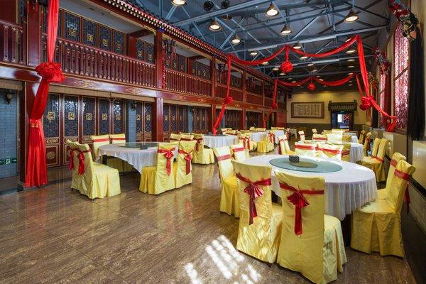 Beijing Wang Fu Jing Jade Hotel - фото 13