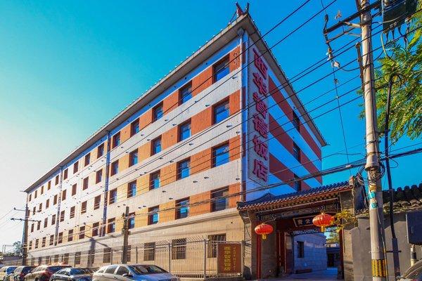 Beijing Wang Fu Jing Jade Hotel - фото 22