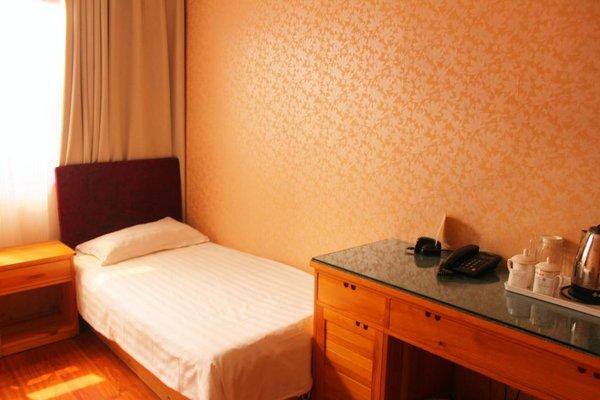 Beijing Wang Fu Jing Jade Hotel - фото 4