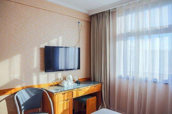 Beijing Wang Fu Jing Jade Hotel - фото 5