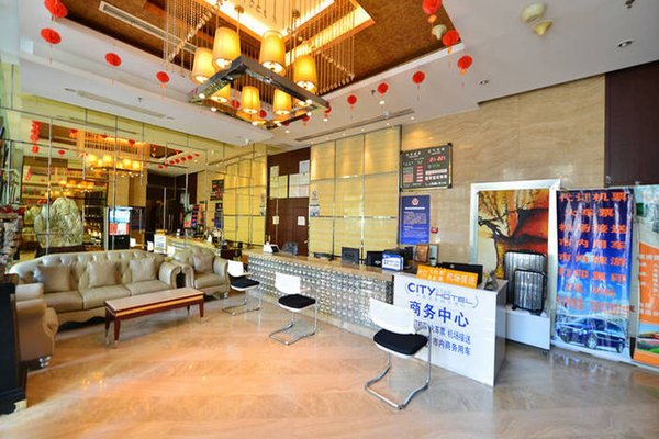 City Star Hotel - фото 14